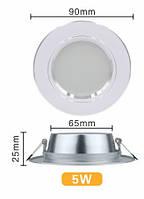 Белые LED светодиодные потолочные светильники 5 Вт 220 В, врезные точечные