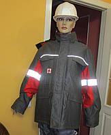 Костюм рабочий утепленный защитный от пониженных температур. Спецодежда.