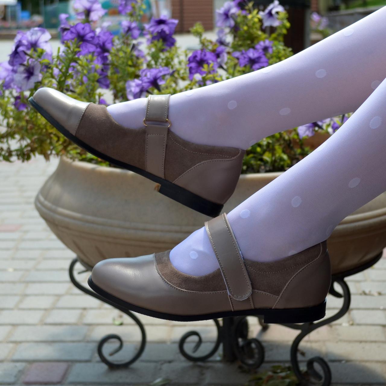 Туфли для девочек, натуральная кожа и замша. Цвет визон