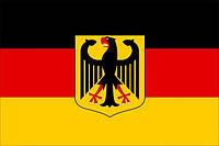 Мультивиза в Германию. Шенген. Служебная виза.  Бизнес виза в Германию.