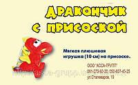 Новогодние игрушки 2012