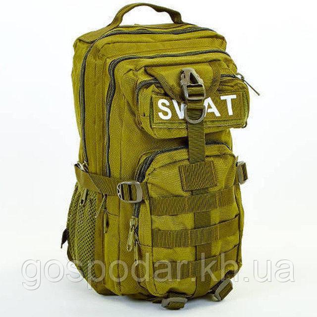 Рюкзак тактический штурмовой (олива)