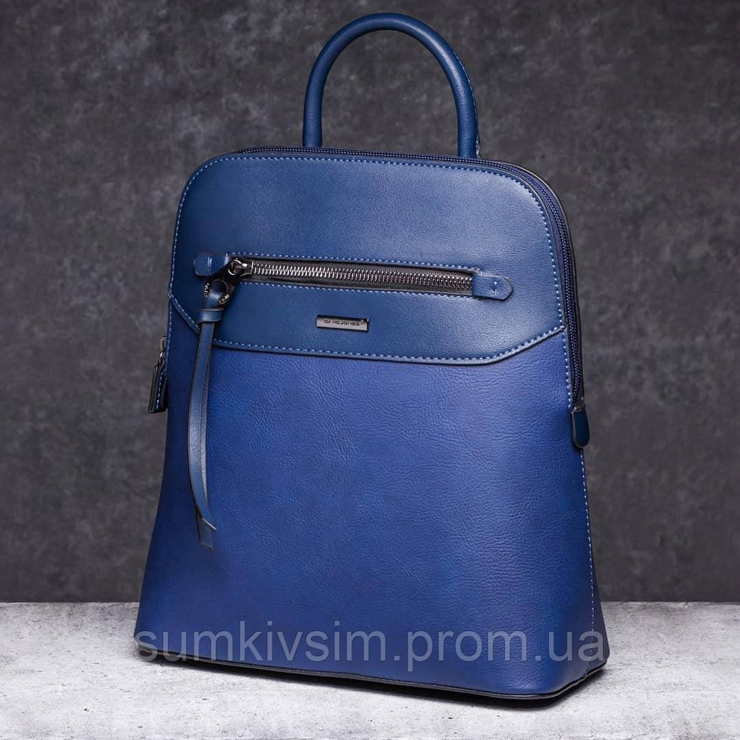 Рюкзак женский синего цвета DAVID JONES 6110-3