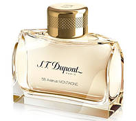 Премиум-качество! Dupont 58 Avenue Montaigne (Духи Дюпон 58 Авеню Монтень) Купите сейчас и получите ПОДАРОК!