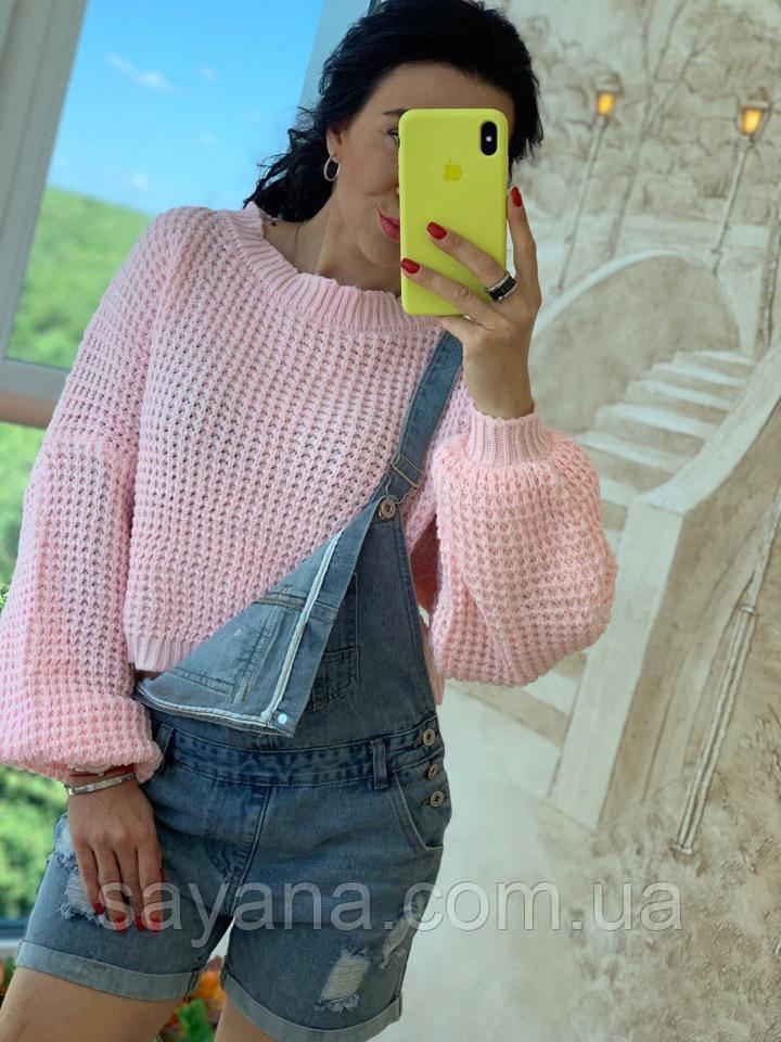 Женский укороченный объемный свитер, в расцветках. Д-8-0819