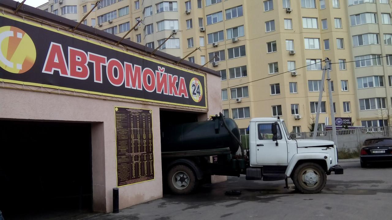 Выкачка автомоек Киев,Чистка ям от песка.