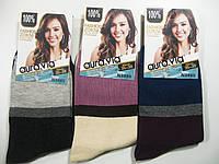 Носки женские Aura.via, размеры 38-41 , арт. 8865