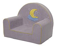 Кресло в детскую комнату «Месяц и звезды», серый