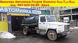 Откачка септиков, биотуалетов Киев, фото 2