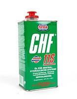 Масло гидравлическое синтетическое Pentosin CHF 11S (1л)