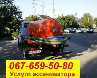 Откачка септиков, биотуалетов Киев