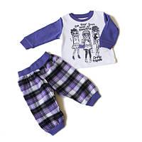 Стильная пижама в ярких цветах для девочки