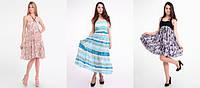 Сезонний розпродаж літнього жіночого одягу.поспішайте,всього два тижні,кількість обмежена!!!!