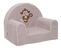 Мягкое кресло в детскую  «Обезьянка», бежевый, водоотталкивающая ткань