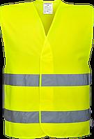 Светоотражающий жилет Visitor C405
