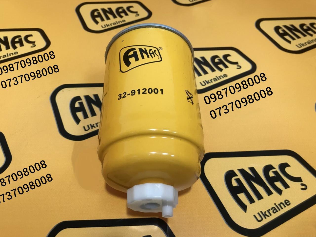 Фильтр топлива для двигателя Perkins на JCB 3CX, 4CX номер 32/912001