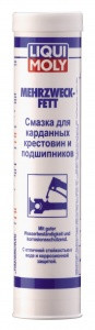 Смазка для карданных крестовин и подшипников Liqui Moly Mehrzweckfett 0.4л