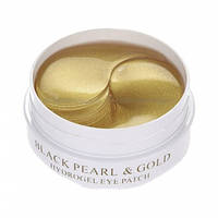 Патчи под глаза и для век Sheenjoy Hidrogel Eye Lifting Patch Gold 60 шт