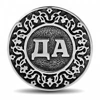 Серебряная монета, сувенир, да нет