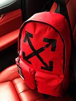 Рюкзак красного цвета ОФФ2 с двумя внешними карманами на молнии