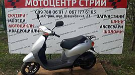 Скутер Honda DIO FIT (cірий)