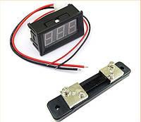 Цифровой амперметр 0-50A DC (+ шунтирующий резистор)