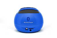 Портативная Bluetooth колонка T5 Blue