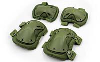 Защита тактическая наколенники и налокотники Zelart 4703 оливковая