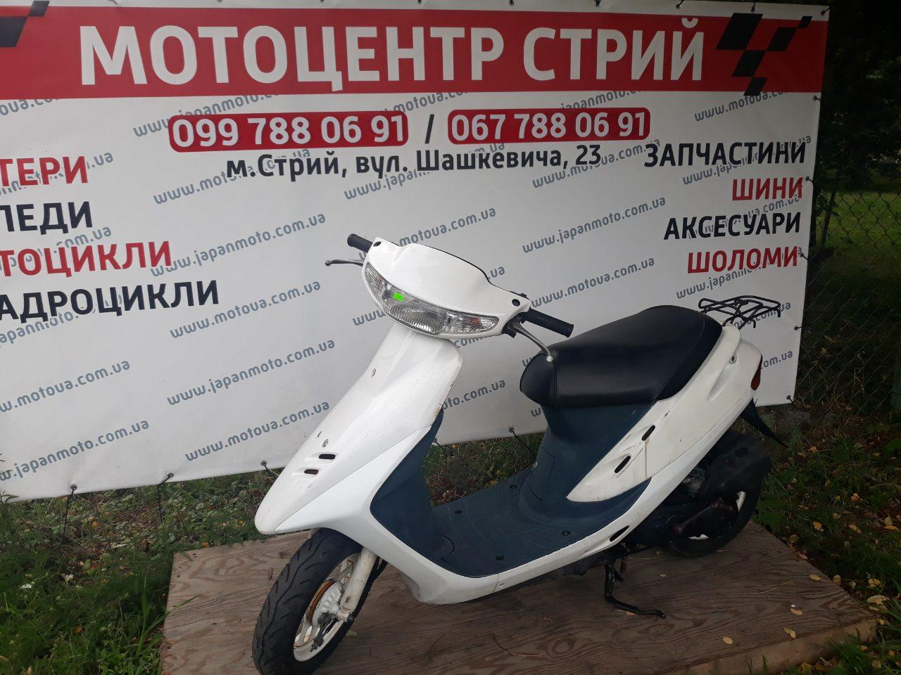 Скутер Honda Dio AF-27 (білий)