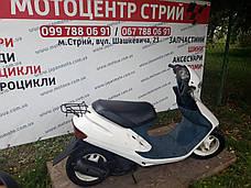 Скутер Honda Dio AF-27 (білий), фото 2