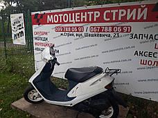 Скутер Honda Dio AF-27 (білий), фото 3