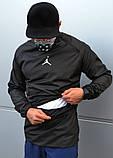 Мужской весенний Анорак (ветровка) Jordan черный о, фото 7