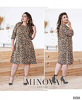 Красивое женское платье большого размера №688-коричневый,размер 54-56