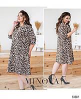 Красивое женское платье большого размера №688-беж,размер 50-52,54-56,58-60