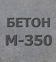 Фибробетон М 350 B25 П4 F200 W6