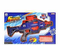 """Пулемет Бластер """"Blaze Storm"""" 7011"""