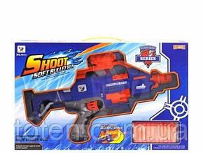 """Кулемет Бластер """"Blaze Storm"""" 7011"""