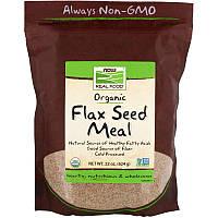 """Льняное питание NOW Foods, Real Food """"Flax Seed Meal"""" сертифицированное, органическое (624 г)"""
