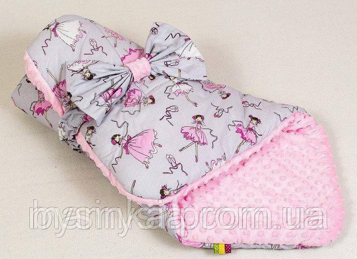 Конверт - одеяло на выписку зимний Балеринка  80 х 85см