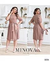 Стильное женское платье большого размера №16-02-карамельный, размер 48,50,52,54