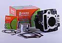 Поршневая 52 мм для мопеда Activ/для мопеда Delta/Alpha 110сс - Premium, фото 2