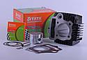 Поршневая 52 мм для мопеда Activ/для мопеда Delta/Alpha 110сс - Premium, фото 3