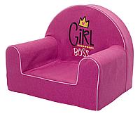 Мягкое детское кресло «Girl boss»