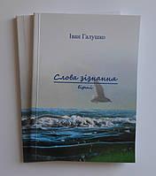 Изготовление книг небольшими тиражами