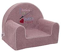 Мягкое кресло для детей  «I hooked my daddy's heart», водоотталкивающая ткань