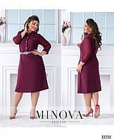 Красивое женское платье большого размера №455-фуксия, размер 54,56,58,60,62,64