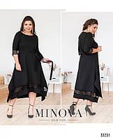 Красивое женское платье большого размера №195-черный, размер 50,52,54,56,58,60