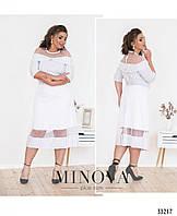 Нарядное женское платье большого размера №197-белый, размер 50,52,54,56,58