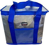 🔝 Термосумка холодильник, изотермическая, 25 л., Sannea Cooler Bag, для еды, цвет - синий   🎁%🚚