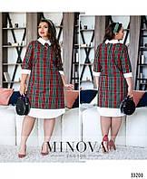 Стильное женское платье большого размера №3002-красный, размер 50-52,52-54,54-56